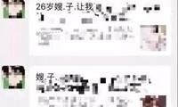 【民生调查局】天天泡微信群,却成别人广告赚钱工具