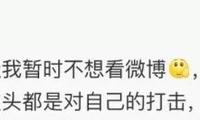整容不火了?中国人去韩国迷上了做…网友:内容引起不适