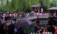雨中赏泉更美,济南豪雨难挡游客潮!