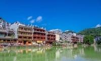 湘西边境到了一个地方名叫茶峒,一种远离尘世的感觉
