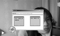 上海高中生团队开发性教育游戏 老师支持网友点赞