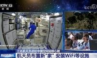 航天员按计划陆续安装各项生活工作所需设施 时间预计将持续一周左右