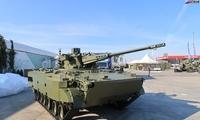 俄罗斯新型战车装了一门57毫米炮