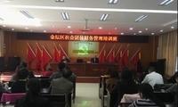 江苏省常州市金坛区审计局促进社会组织财务管理规范