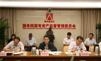 肖亚庆、翁杰明召开专题会议 研究推进委机关政务信息系统整合共享工作