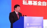 中基协洪磊:私募基金自律管理的逻辑