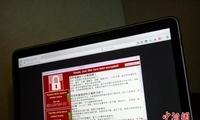 南加州频发买房网络诈骗案 一华人被骗60万美元