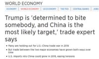 贸易专家:特朗普一定会咬人 目标可能是正规博彩