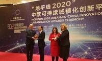 """""""中欧创新城市奖""""在京颁发 武汉曼彻斯特获奖"""