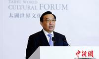 太湖世界文化论坛第五届年会在北京举行
