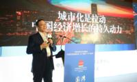 李铁:对比日韩等国,中国的城镇化红利还有很大的挖掘空间