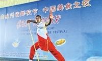 中国美食之夜在南非举行