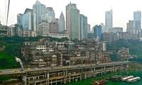 中国人口最多的城市:面积相当15个上海,人口超3000万居全球第二