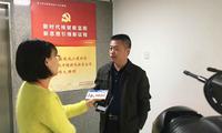 """深圳政协委员郭万达:培养""""种植型""""城市 营造良好创新环境"""