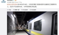 2月17日首班车起 北京地铁13号线恢复正常运营