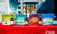 精酿中国味 燕京啤酒文创系列新品上市