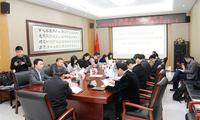 中国健康促进基金会网络健康科普与健康文化发展专项基金在京成立