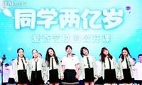 徐静蕾穿校服回母校宣传 话当年:中学六年很自卑