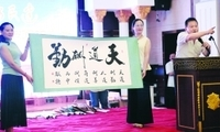 慈善拍卖会在淮安举行 现场拍得149700元