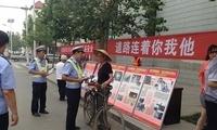 天津一民警不幸病世 开颅手术刚满月就赶回一线