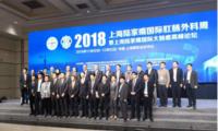 河南曙光肛肠医院吴盟参加2018年上海陆家嘴国际肛肠外科周并作交流