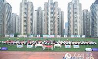 浦发银行重庆分行成功举行2019年员工趣味运动会