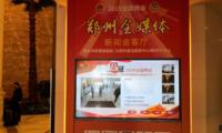 """2019年两会报道,中原网""""心""""上加新"""
