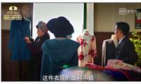 深圳西服定制店浅谈之高端定制西装的两大特点