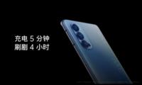 5G拉高4G时代技术创新天花板 手机充电成为首个代表