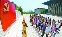 """""""红船精神""""与中国共产党的初心和使命"""
