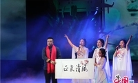贵州玉屏:开展侗族歌舞汇演 宣扬廉政新风尚
