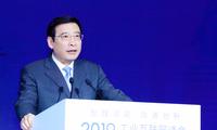 苗圩出席2019工业互联网峰会