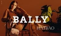巴利 (Bally) 携手唐嫣发布独家设计限量款糖果包,在即将到来的情人节带来属于唐嫣的甜蜜祝福