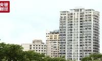 全国首套房贷利率连续两月下调! 你会出手吗?