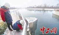 工人日报:南水北调中线工程累计输水200亿立方米