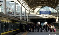 截至2月21日北京铁路局春运共计发送旅客近1700万人次