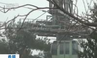 希腊强风致电力中断港口停运