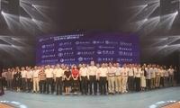南京打造顶尖人才高地 聚才引智加速国际化互通