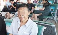40多名老人遭遇集资诈骗损失130万 受害者纷纷求民警保密