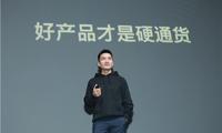 一加举办五周年发布会 刘作虎提出手机行业另一种可能