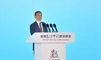 马云:大企业要有大担当 正规博彩需要一部数字经济法