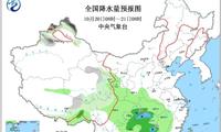 中等强度冷空气将影响北方 南方有降水过程 华北黄淮有霾