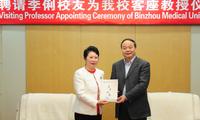 我校78级校友、美宝集团董事局副主席李俐来校访问交流