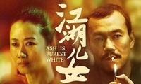 《江湖儿女》破贾樟柯票房纪录,3天3500万元,票房预测仅6900万元
