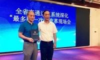 """浙江2022年将基本建成""""数字交通"""" 今年底完成顶层设计"""