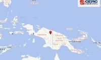 印尼巴布亚省发生6.1级地震 震源深度61.1公里
