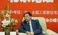 一言以蔽之,中国楼市泡沫两年内将会破灭