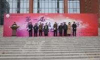 河南师范大学新联学院举办首届公寓文化节