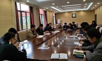 吕灵昌参加办公室党支部学习讨论党的十九大报告精神专题会议