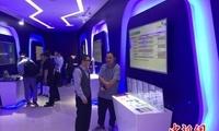 湖南商用密码产业示范基地揭牌成立